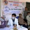 Dental & Oral Health Camp Organised at Aligarh Jail