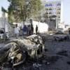 Al-Shabab Claims Responsibility for Somalia Bombings
