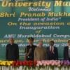 President of India inaugurates AMU Murshidabad Centre's campus