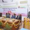 Symposium on Heart Failure held at AMU