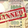Demonetization: is the very step constitutionally valid?