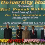 President of India inaugurates AMU Murshidabad Centre's campus