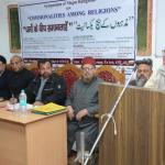 National seminar on interfaith dialogue organized at AMU