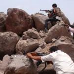 Yemeni Rebels Advances in Port City of Aden