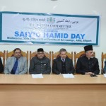 Aligarh Muslim University remembers Saiyid Hamid