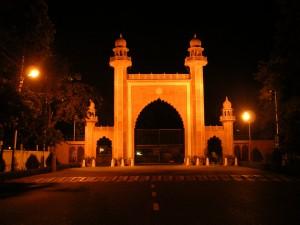 Bab-E-Syed_AMU